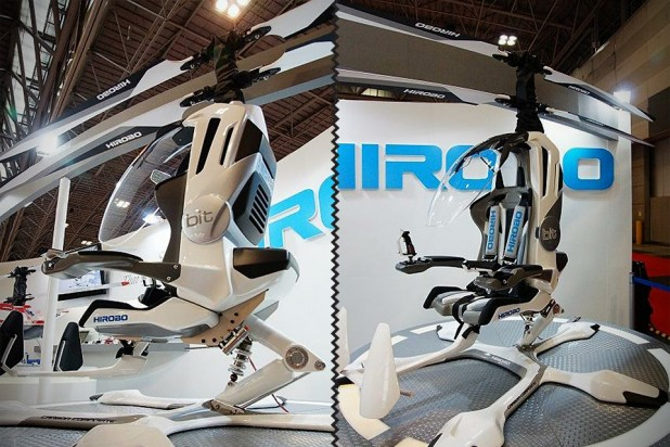 Hirobo HX-1 Personal Electric Helicopter
