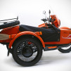 2012 Ural Yamal Limited Edition Sidecar Motorcycle