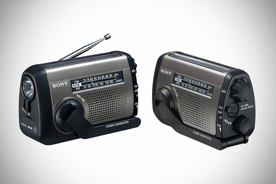 Sony Hand-cranked Emergency Radio ICF-B88