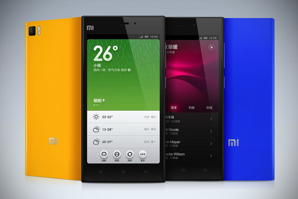 Xiaomi-Phone-3-Smartphone-image-1.jpg