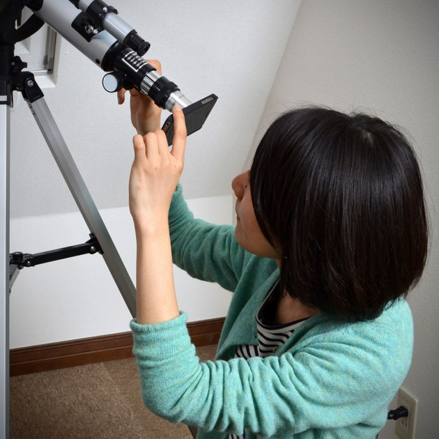 Astronomical Telescope For iPhone 5