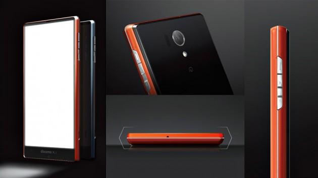 Sharp AQUOS ZETA SH-04F Smartphone