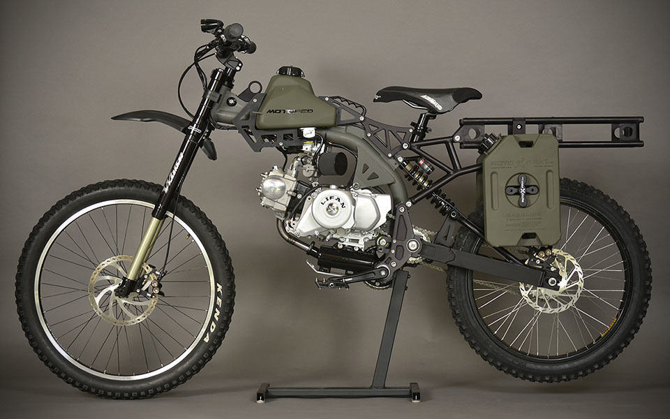 If Mopeds Had Never Caught Your Eyes, This One That's Geared