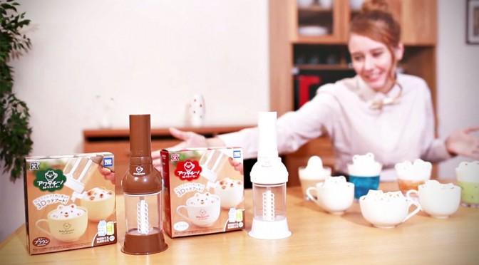 Latte Foam Art Made Easy with Takara Tomy's Awata Ticino
