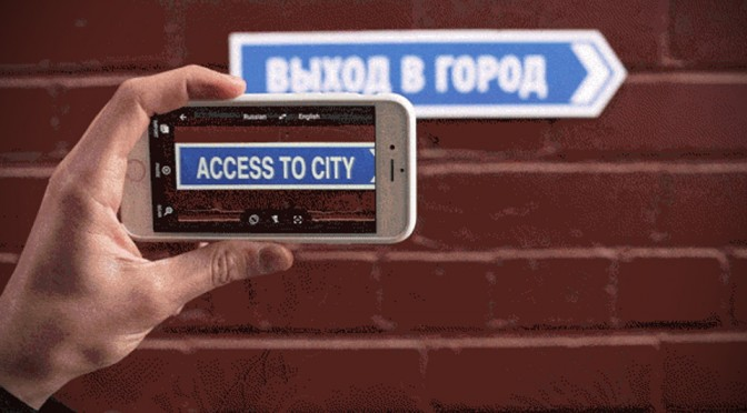 Google Translate Now Lets You Translate Instantly By Pointing Your Smartphone Camera At Street Signs