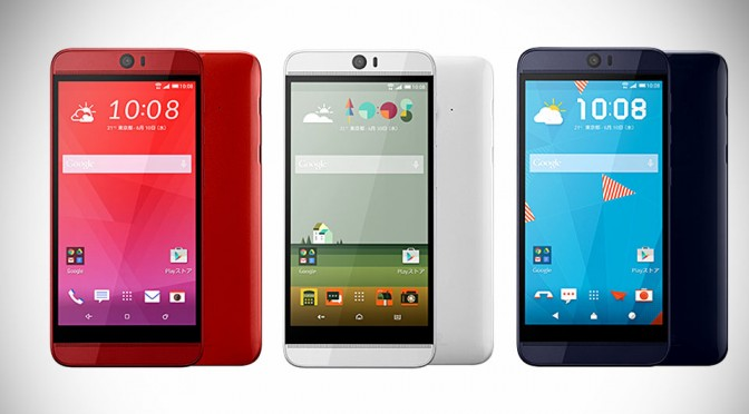 "au by KDDI Announces New 5.2"" QHD HTC Butterfly Smartphone in Japan"