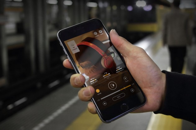 Vervid Vertical Video iOS App