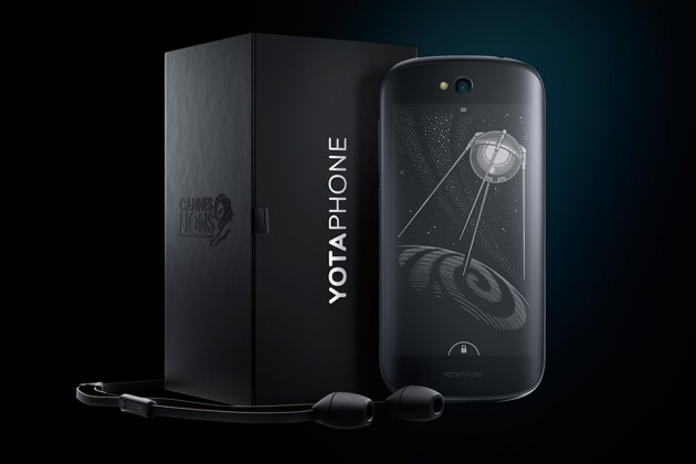 YotaPhone 2 Dual-screen Smartphone
