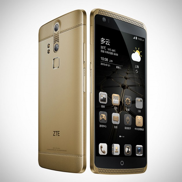 ZTE Axon Phone China Version