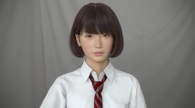 Saya The Photorealistic Teenage Girl by Teruyuki and Yuki Ishikawa