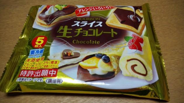 Bourbon Nama Slice Chocolate