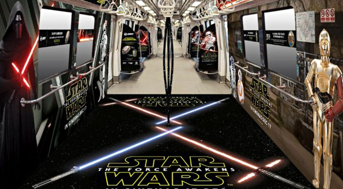 Singapore's Mass Rapid Transit Operator To Deck Out Train Cabins In Star Wars Graphics
