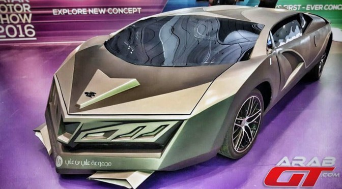 Qatar's First Sports Car May Have The Attentions For All The Wrong Reasons
