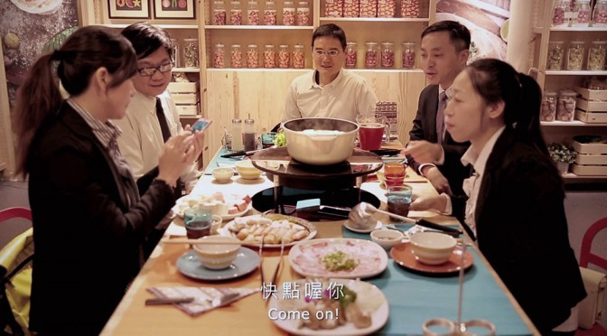 Ikea Taiwan's Anti-phone Dining Table