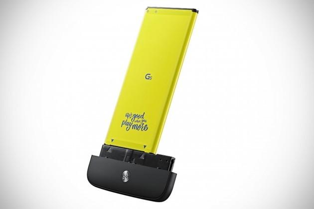 LG HiFi Plus by B&O PLAY