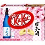 Sake-Flavored Kit Kat Gives A Us A Good Reason To Have A Break