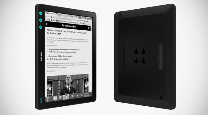 The World's Biggest E-ink Display Is Here To Save Your Eyes
