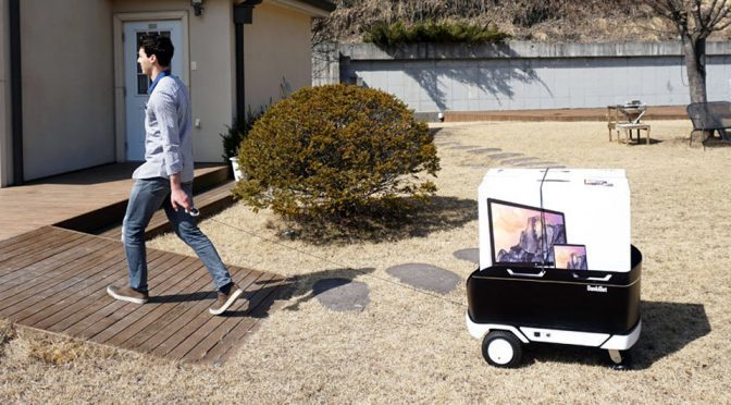 DonkiBot Is An Auto-follow Robotic Mule That Carries Your Stuff For You